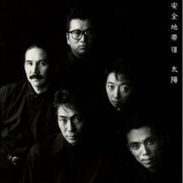 KF 安全地帯 CDアルバム VIII 8