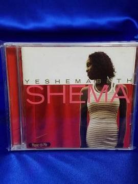 yeshemabeth shema r&b soul