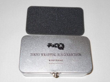 タカラトミー★チョロQ TOKYO WRAPPING BUS COLLECTION