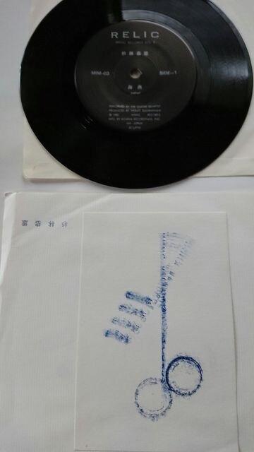 杉林恭三EPレコード/インディーズ