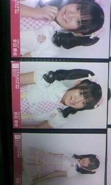 AKB48「リクエストアワー セットリストベスト100 2011」多田愛佳 3種コンプ