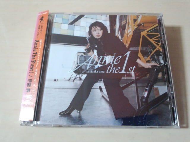 伊能静CD「ANNIE THE FIRST!」INO SHIZUKA●  < タレントグッズの