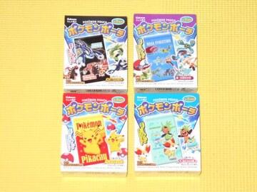 ポケットモンスター★ポケモンポーチ 全4種類 カバヤ
