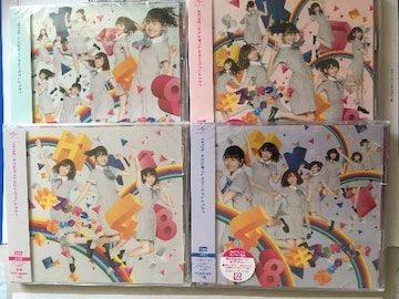 HKT48 キスは待つしかないのでしょうか? 初回盤ABC+劇場盤