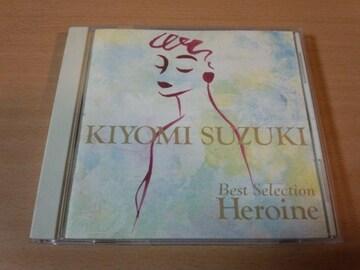 鈴木聖美CD「主人公〜ベスト・セレクションHEROINE BEST」●