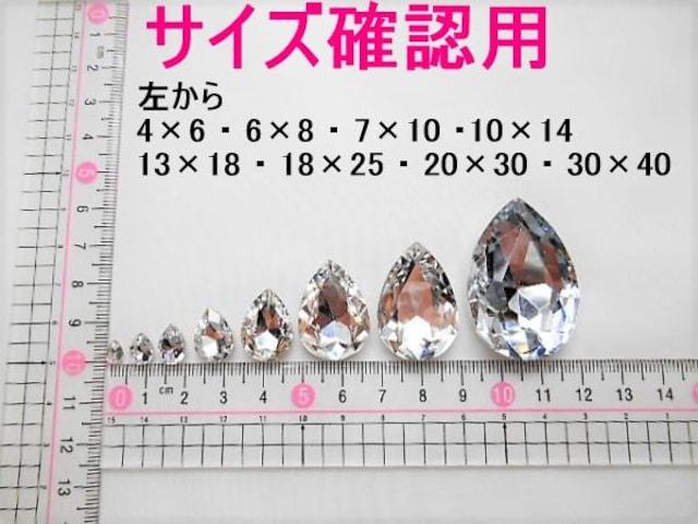 c21★4×6mm★しずく型ガラスラインストーン★ファーングリーン色★10粒 < 香水/コスメ/ネイルの