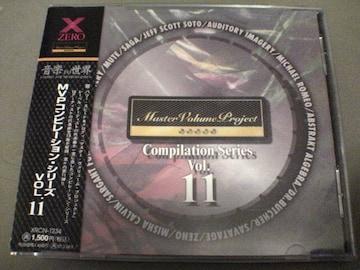 CD MVPコンピレーションシリーズVol.11廃盤