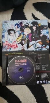 the Raid.(レイド)無料配布DVD/フライヤー/V系