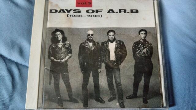 ARB DAYS OF A.R.B VOL.3 86-90 ベスト 難あり  < タレントグッズの
