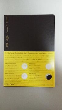 二トムズ STALOGY 365DaysNotebook A5 / 新品 !