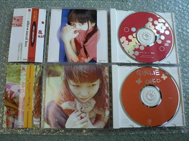 aiko/インディーズCD【astral box&ガーリーGIRLIE】2枚set他出品 < タレントグッズの