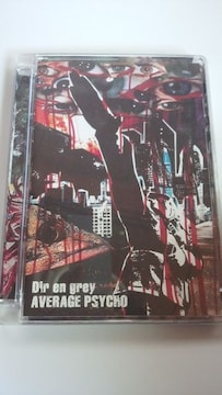 DVD Dir en grey AVERAGE PSYCHO送料無料
