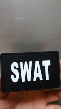 新品★カッコいい〜!!「SWAT」ラバーワッペン