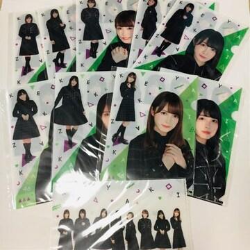 欅坂46 非売品ミニクリアファイルコンプ未開封♪