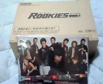 ROOKIES-ルーキーズ- DVD 表・裏BOXセット+チラシ2種類付き