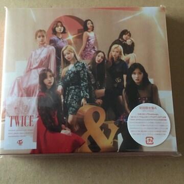 即決 トレカ封入 TWICE &TWICE 初回限定盤A (+DVD) 新品未開封