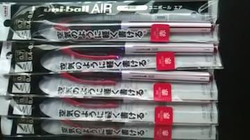 三菱鉛筆、水性ボールペン5本新品未開封品  赤  0.7�o
