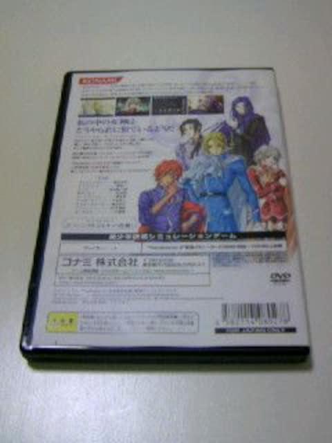 即決 PS2 マイネリーベ 優美なる記憶/プレステ2 美少年誘惑 シミュレーションゲーム < ゲーム本体/ソフトの