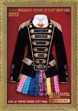 リクエストアワーセットリストベスト100 2012 ☆初回限定「ヘビーローテーションVer. !!」