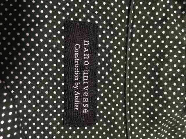 ナノユニバース グリーンドットシャツ < ブランドの