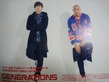 GENERATIONS★2015年3月号(VOL.147)★月刊Songs