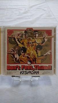 美品CD+DVD!! Don't Feel,Think!! /氣志團/帯等、付属品全有