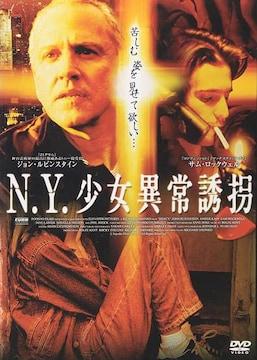 -d-.ジョン・ルビンスタイン[N.Y少女異常誘拐]DVD