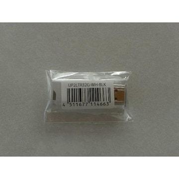 32GB USBメモリー USB2.0 キャップ式 ホワイト バルク