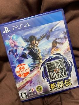 新品 三国無双 英傑伝 PS4 送料込み