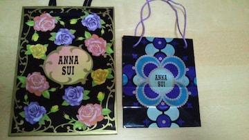 ANNASUI アナスイ ショップ袋 2枚