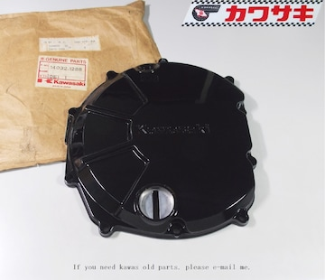 kawasaki 川崎 ZX750-H2 ZXR750 ZX7 クラッチ・カバー 絶版新品