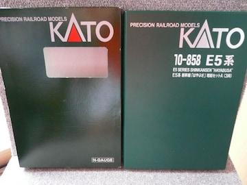 KATO「E5系新幹線はやぶさ6両セット」