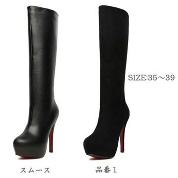 ZC2012358即決 新品 ブーツ スエード 24.0 エスペランサ ダイアナ R&E 好きに