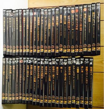 DVD50巻セット クラッシックムービーコレクション 1から58巻
