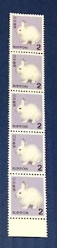 普通2円切手×5枚 額面合計10円分★エゾユキウサギ★のり式