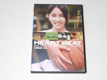 DVD★ハートビート HEART BEAT レンタル用 石橋杏奈