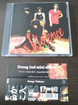 (CD)Droog/ドルーグ☆Violence★帯付き♪即決価格♪