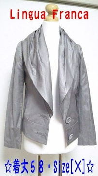 【Lingua Franca】[グレー]長袖ジャケットビッグカラーデザイン