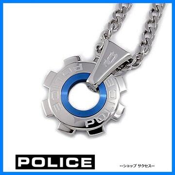 送料無料 新品■ポリス POLICE チョーカーネックレス24232PSN01