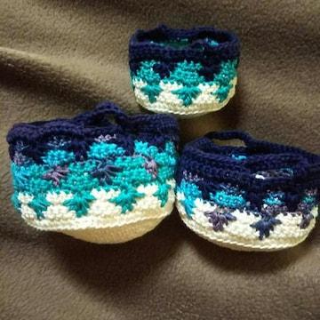 手編みの小物入れ3個