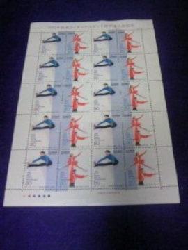 初心者歓迎1994年世界フィギュアスケート記念切手