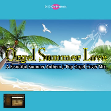 Orgel Summer Love 22曲 オルゴール Cover MixCD