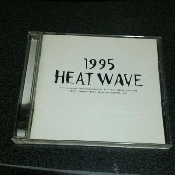 CD「ヒートウェイヴ/1995」山口洋 95年盤