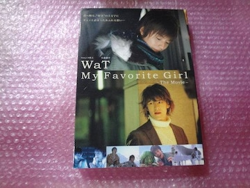 WaT My Favorite Girl -The Movie-
