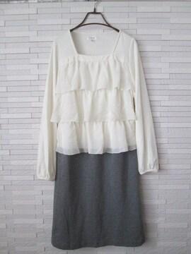 scroll/ティアードシフォンバイカラーワンピース/白×グレー/9AT