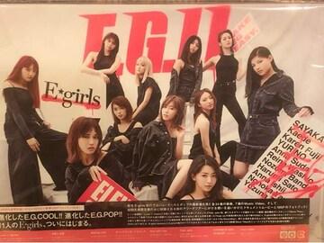 超レア!☆E−girls/E.G.11☆初回限定盤2CD+2DVD☆新品未開封!☆