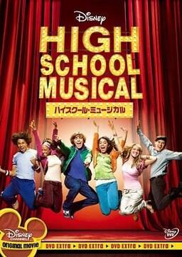 ■即決DVD新品■ ハイスクール・ミュージカル