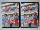 DVD キンコンカンコン 恋の始まり 全2巻(前編+後編) レンタル