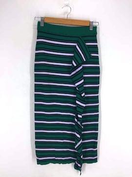 Lui\s(ルイス)ボーダーニットスカートスカート