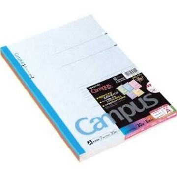 コクヨ ノート キャンパスノート A4 カラー表紙 5色パック A罫